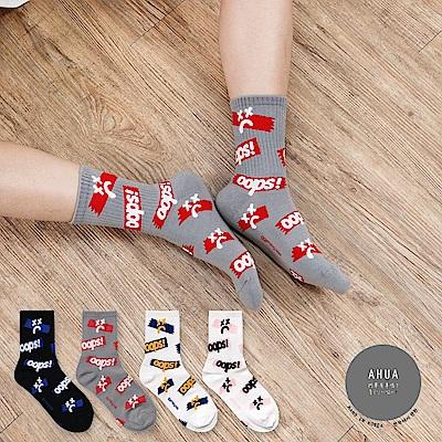 阿華有事嗎 韓國襪子 街頭滿版英文中筒襪 韓妞必備長襪 正韓百搭純棉襪