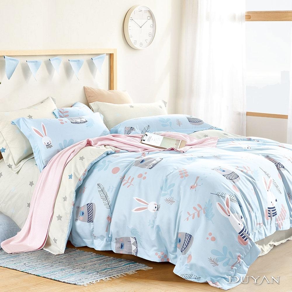 DUYAN竹漾 MIT 天絲絨-雙人床包枕套三件組-夢遊仙境