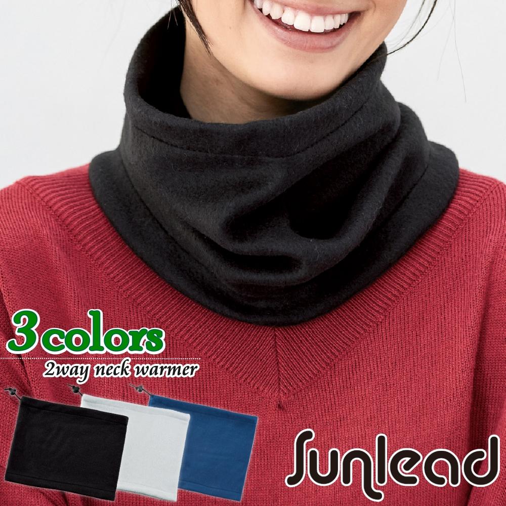 Sunlead 兩用式保暖防風純色軟帽/脖圍