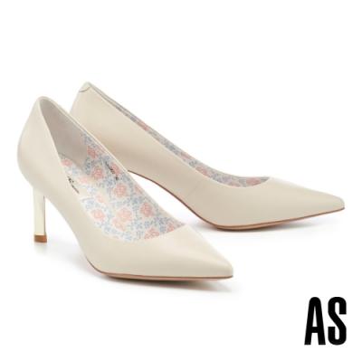 高跟鞋 AS 浪漫唯美金屬風羊皮尖頭高跟鞋-米