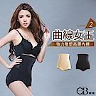 曲線女王~強力雕塑高腰內褲‧2色-OB嚴選