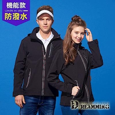 Dreamming 歐美嚴選四面彈軟殼防潑水保暖連帽外套-黑色