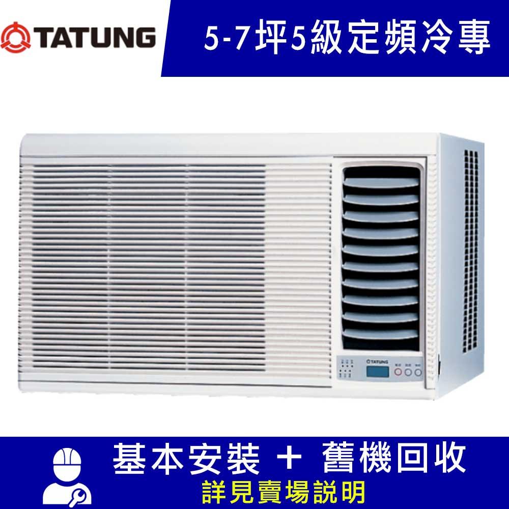 TATUNG大同 5-7坪定頻冷專窗型冷氣(TW-322DCN)