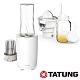 TATUNG大同 400ml輕享飲品機-附榨汁頭和梅森杯(TJC-P150U) product thumbnail 2