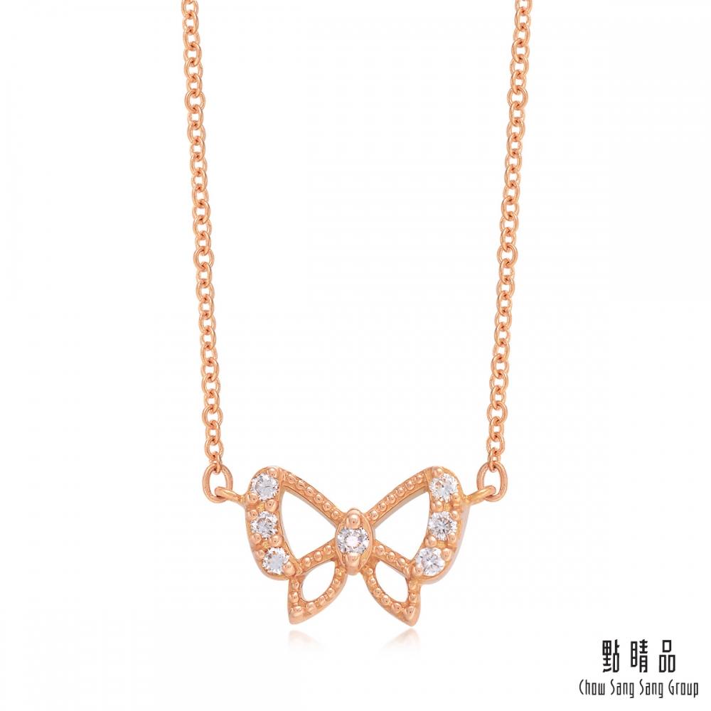 點睛品 18K玫瑰金蝴蝶結鑽石項鍊