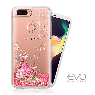 EVO CASE OPPO R15 亮片流沙手機軟殼 - 浪漫玫瑰