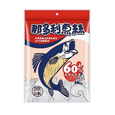 旺旺 那多利魚絲-原味(135g)