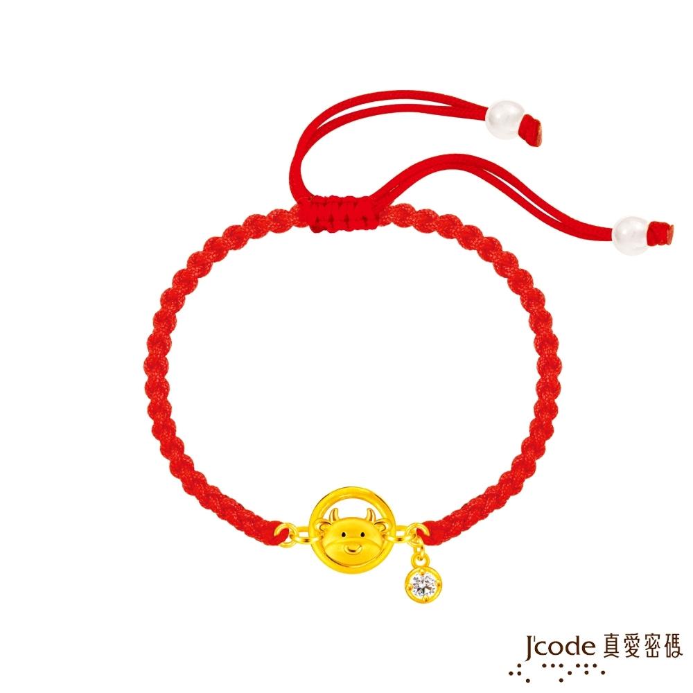 J'code真愛密碼金飾 牛(雙面)貴人緣六合生肖硬金編織手鍊