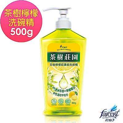 茶樹莊園 茶樹檸檬超濃縮洗碗精 500g