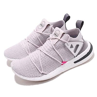 adidas 休閒鞋 ARKYN PK 襪套 運動 女鞋