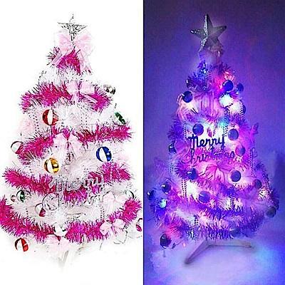 3尺(90cm)特級白色松針葉聖誕樹(馬卡龍粉紫色系+100燈LED燈彩光)附控制器