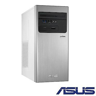 ASUS華碩 S640MB 九代i5六核桌上型電腦(i5-9400/8G/1TB/Win10h)