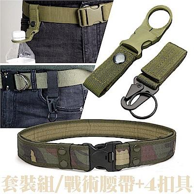 HUNT 1000D抗撕裂彈道尼龍牛津布軍警用戰術腰帶+4扣具套裝組_叢林迷彩