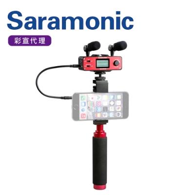 Saramonic楓笛 IOS/安卓手機直播錄音混音器 SmartMixer(彩宣公司貨)