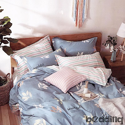BEDDING-100%棉單人鋪棉床包兩用被套三件組-夕顏花開