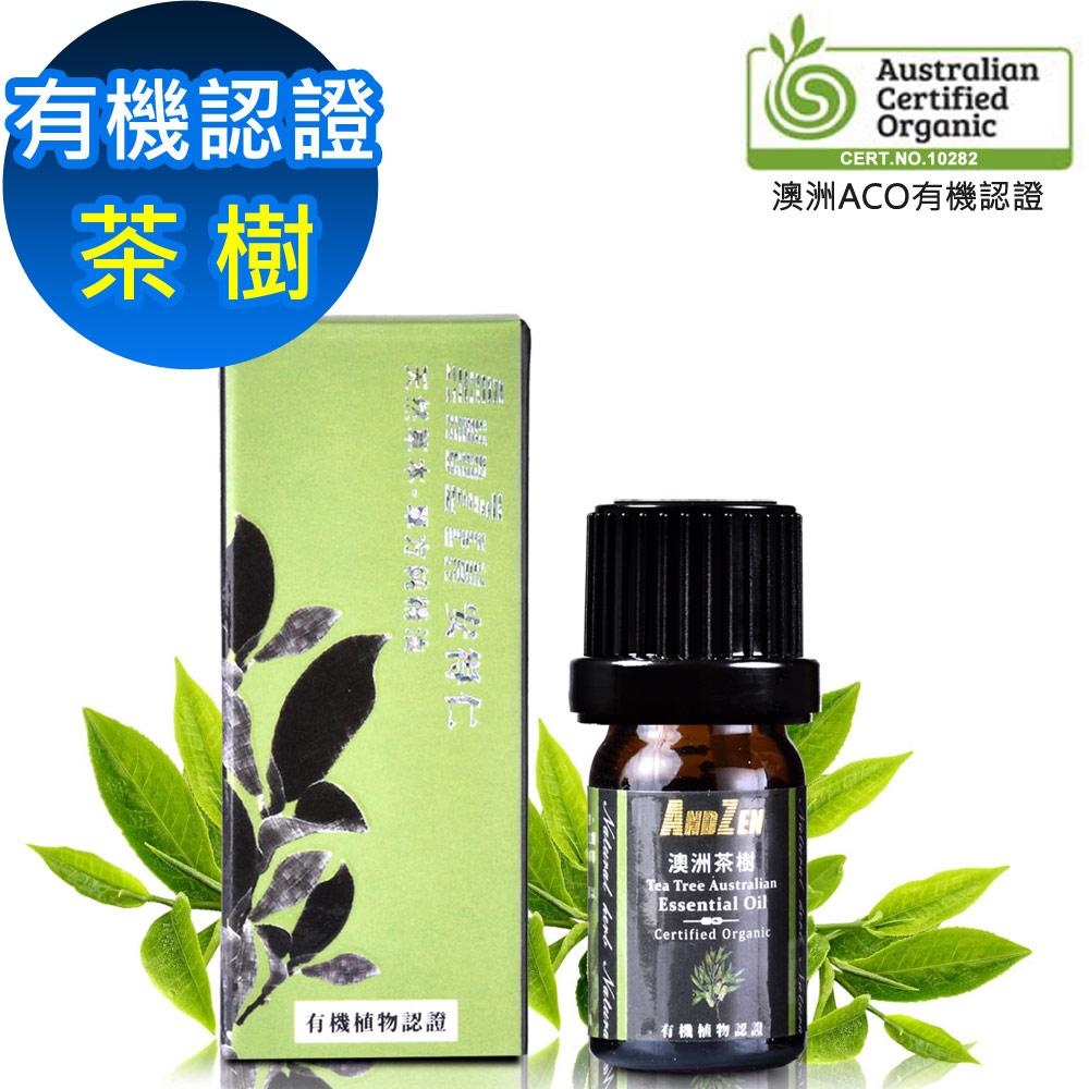 ANDZEN 成就系列/澳洲ACO有機認證單方純精油5ml-茶樹