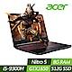Acer AN515-54-56XA 15吋電競筆電(i5-9300H/GTX1650/8G/512G SSD/黑) product thumbnail 1