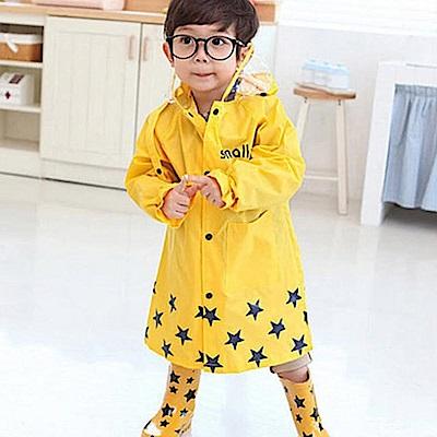 親親寶貝 韓國熱銷動物樂園兒童雨衣黃斑馬/桃紅長頸鹿