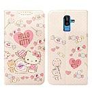 Hello Kitty貓 Samsung Galaxy J8 粉嫩系列彩繪磁力皮套(軟糖)