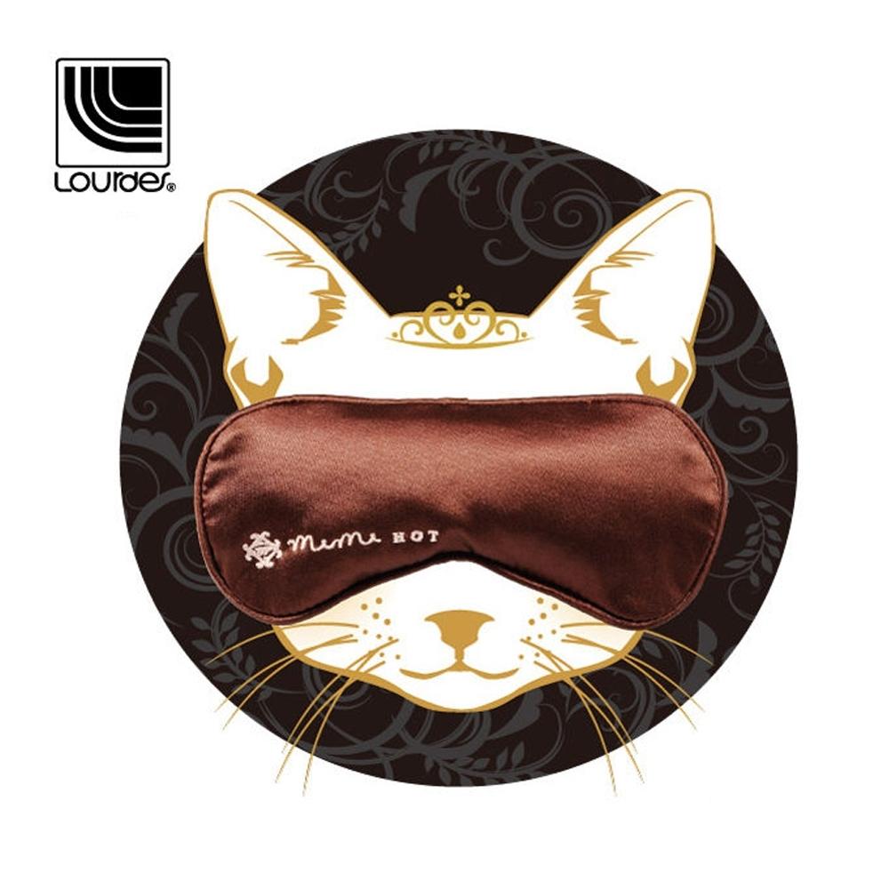 Lourdes新款貓咪溫熱美容滋潤眼罩(咖啡色)