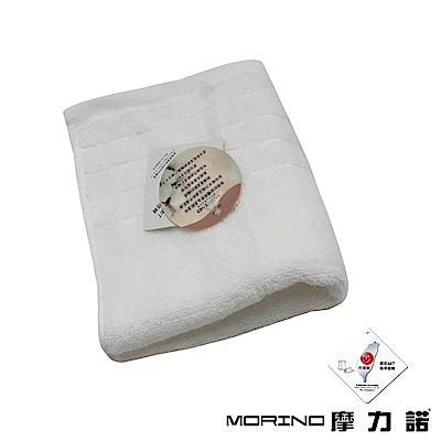 MORINO摩力諾 無撚紗素色典雅毛巾-雪白