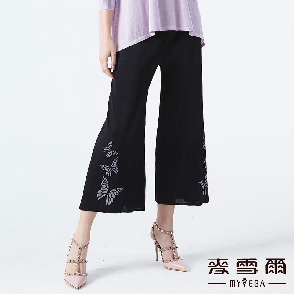 【麥雪爾】蝴蝶印花壓紋八分寬褲