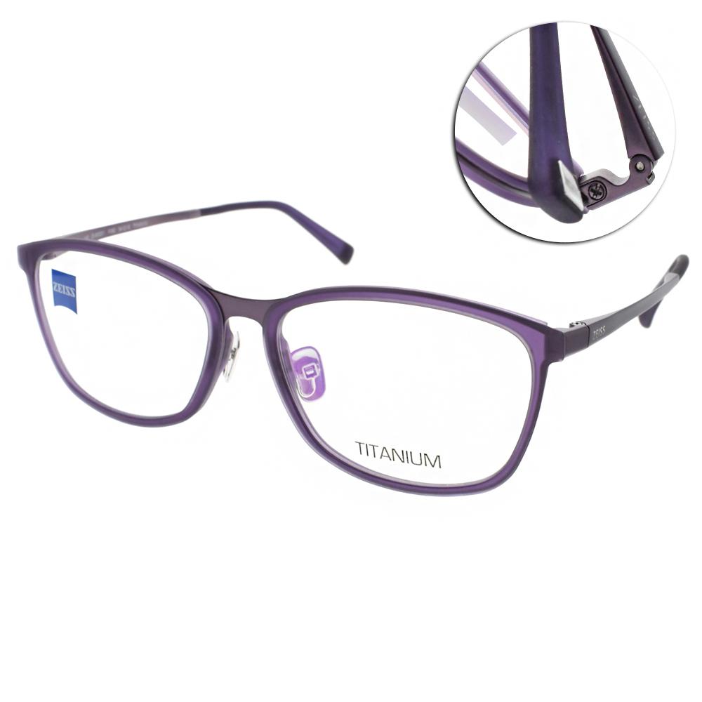 ZEISS蔡司眼鏡 休閒方框/紫 #ZS80001 F082