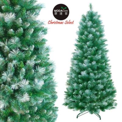 摩達客 6尺/6呎(180cm) 彈簧摺疊豪華松針混葉刷雪白頭綠色聖誕樹(組裝便利)