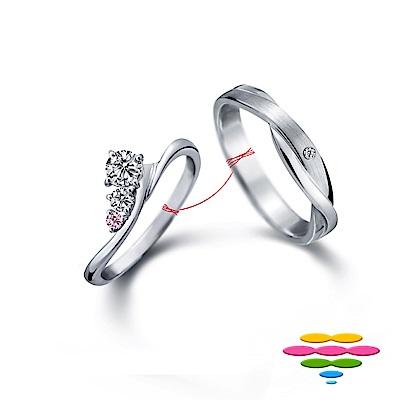 彩糖鑽工坊 鑽石對戒 愛在蔓延III系列