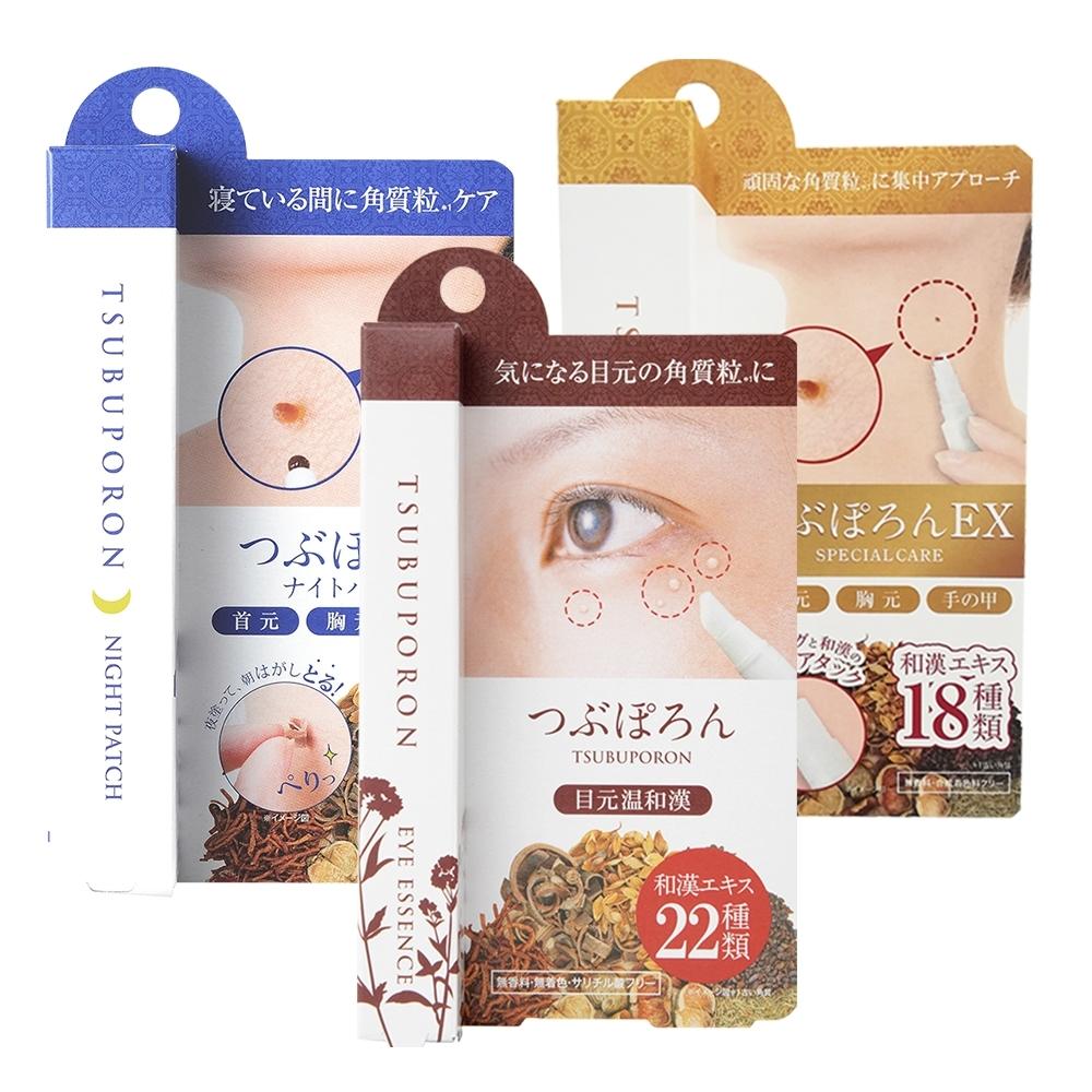 *白雪姬-Tsubuporon職人修護角質調理凝膠 (日間+夜間+眼周)