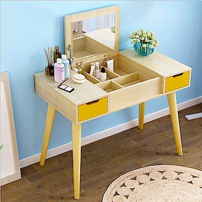 歐式梳妝台 簡約化妝台 多功能化妝桌