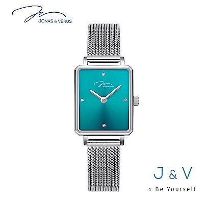 J&V-My Queen執我系列-方形米蘭帶女錶-湖水綠 X02061-Q3.WWNBW
