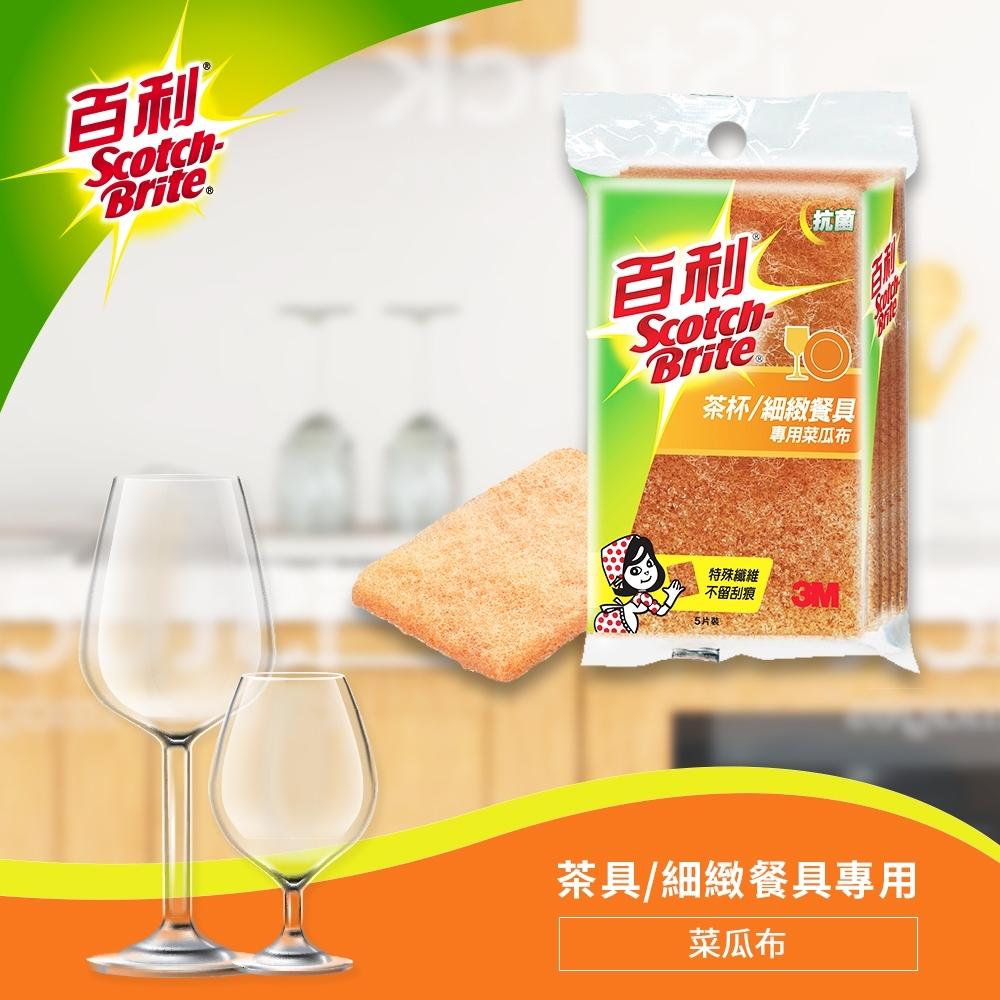 3M 百利菜瓜布 細緻餐具/茶杯專用 5片裝
