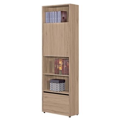 文創集 納多德 現代2尺單門單抽書櫃/收納櫃-60x30x197cm免組