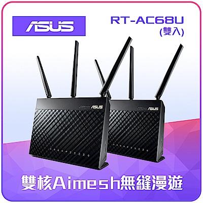 ASUS 雙頻全屋網狀WiFi系統 (AiMesh AC1900 2組入)