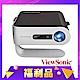 (福利品)ViewSonic M1 LED時尚360度巧攜投影機 (內建電池) product thumbnail 2