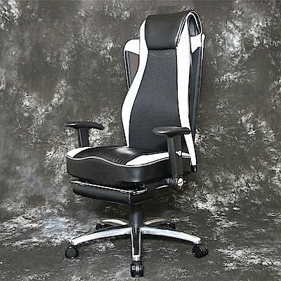 ISSEY RC2獨立筒主管椅