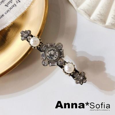 AnnaSofia 宮廷古典 純手工小邊夾髮夾(黑金系)