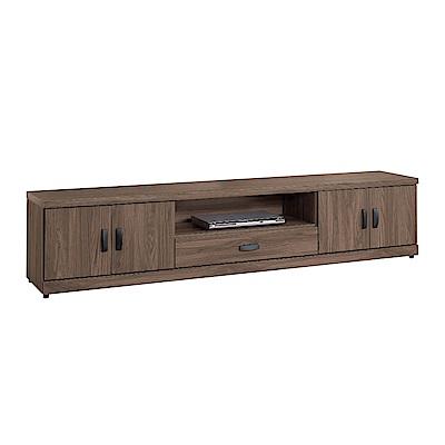 文創集 莉可時尚7.1尺木紋電視櫃/視聽櫃-212x40x48cm免組