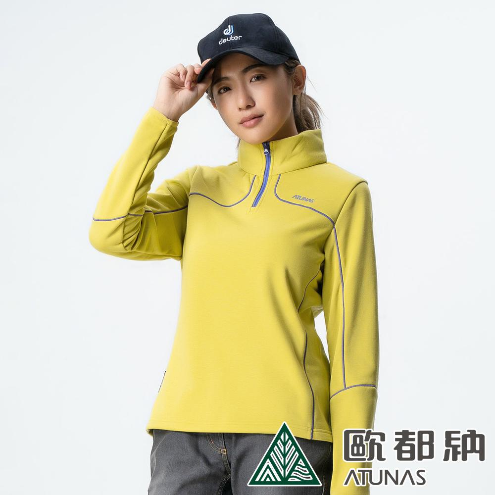 【ATUNAS 歐都納】女款POLARTEC彈性快乾吸排保暖長袖拉鍊衫A-P1803W黃
