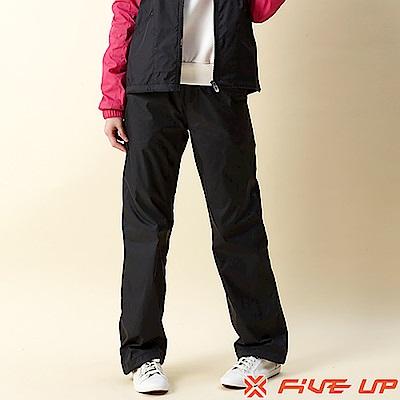 【FIVE UP】中厚風衣長褲-黑-女款