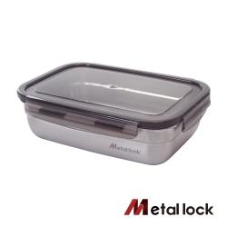 韓國Metal lock方形不鏽鋼保鮮盒1300ml.露營野餐不銹鋼環保收納長方形大容量