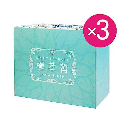 極萃皙 二代膠囊 3盒組(60粒/盒 x 3盒)