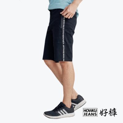 HowKu好褲 黑色英文造型鬆緊帶短褲