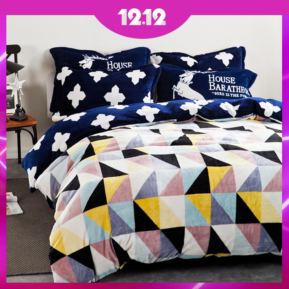 (雙12)Ania Casa 法蘭絨 兩用被毯床包四件組 雙/大均價