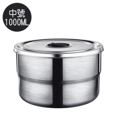 PUSH!廚房餐具用品食品級304不銹鋼保鮮盒水果便當盒餐盒保鮮碗帶蓋密封1000ML中號E157