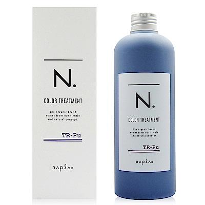 NAPLA 娜普菈 系列炫彩護髮乳 藍紫 300g