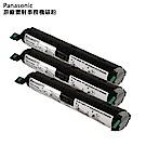 Panasonic 原廠雷射事務機碳粉 KX-FAT92E/KX-FAT411 共用3入裝