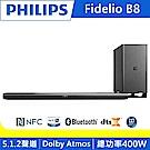 PHILIPS飛利浦 5.1.2聲道無線藍芽SoundBar Fidelio B8