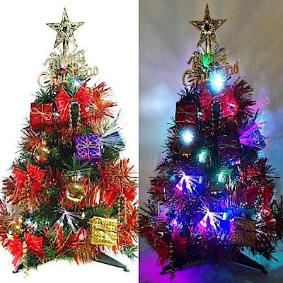 摩達客 夢幻多變2尺(60cm)彩光LED光纖聖誕樹(+紅金色系飾品組)